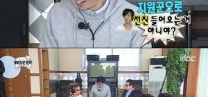 《無限挑戰》劉在石談及前成員JUN JIN缺席的理由 因為...