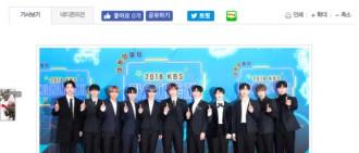Wanna One31日正式解散韓媒曝公開行程剩這幾天