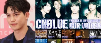 FNC懶理李宗泫醜聞 CNBLUE演唱會電影日本照上映遭狠批