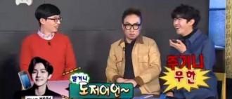 《無限挑戰》劉在石有望與EXO合作伯賢:夏季回歸時見