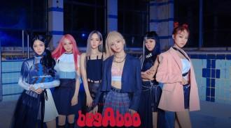 新人女團bugAboo公開了新個人主題照!期待獨特的概念