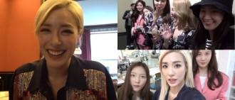Tiffany公開少時合體後台 英韓文無縫轉換惹熱議