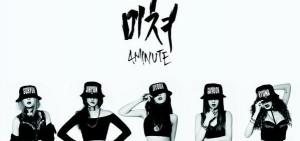4Minute確定下月回歸 雙主打完全不同的風格