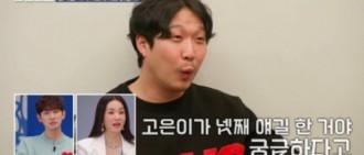 妻子生完三胎還想生 韓男星HAHA拒絕:真的要結紮