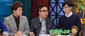 全炫茂又增2個節目 劉在石對此表擔憂