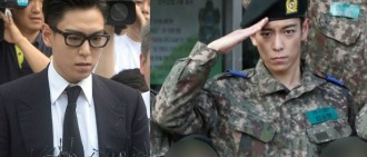 韓國兵役期縮短 T.O.P提早7月退伍