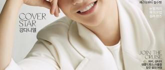 姜丹尼爾登雜誌封面 甜蜜微笑魅惑人心