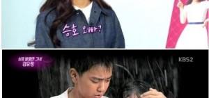 金裕貞欲與俞承豪拍愛情戲 理想型仍是BOBBY