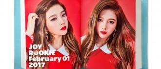 Red Velvet新輯發行倒計時 Joy預告照出爐