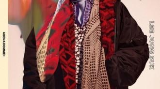 李鍾碩登時尚雜誌拍寫真 炫彩破碎感個性似油畫
