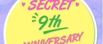 女團名存實亡成員解約打官司,卻祝賀出道9週年,網友:認真的嗎