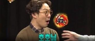 朴明秀公開李愛蘭把HaHa叫成HoHo真相 其實是我告訴她的!