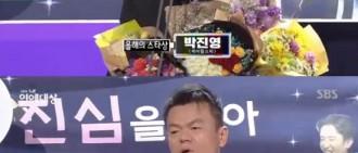 朴振英獲年度明星獎堪稱「最忙社長」 希望比起《Kpop Star》法律更公平