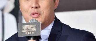 劉在石又變貴人 保佑鄭俊河2016發展順利?