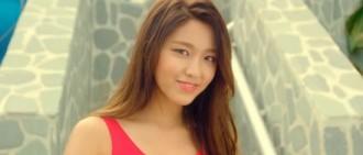 AOA新歌「Good Luck」橫掃7大音源排行榜首