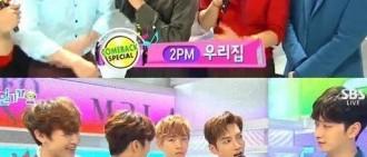 2PM攜新曲回歸受訪 「Jun.K慘變鄰居大叔?」