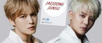 JYJ改名變JJ?朴有天從官網永久除名