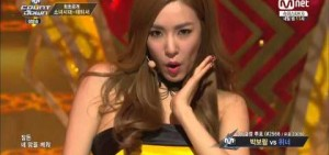 TaeTiSeo-Holler@M!Countdown