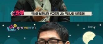 《回頭看我》朴俊亨看到Jackson倍感慚愧  因韓語實力而自責