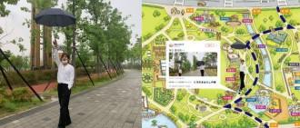 防彈V釜山公園打卡變大事!園方速製地圖標示好貼心