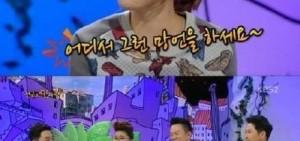蔡妍:我在中國的人氣僅次於全智賢