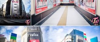 TWICE正式進軍日本 6月發布專輯出道