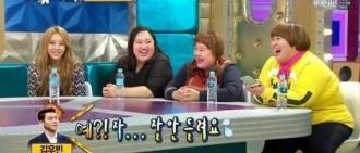 《Radio Star》金宇彬:黃美英是有著純潔美麗的姐姐