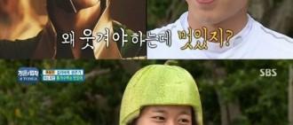 雪炫-徐康俊叢林時裝秀 戴西瓜帽也是男神女神