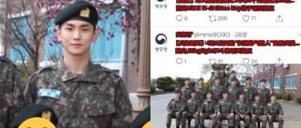 韓國兵務廳突宣佈Key、N退伍?!網民:真會玩