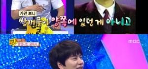 Super Junior圭賢大方承認在臉上動刀 自稱整容前依然帥氣