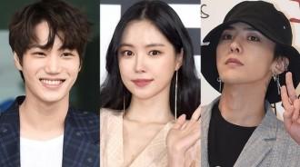 從G-Dragon到EXO Kai便服價格是多少?公開14名韓國明星排名