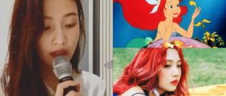 Joy應要求翻唱《小美人魚》插曲 瑟琪:完全就是Ariel啊!