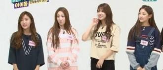 Lovelyz出演《一周的偶像》 最終抱走Defconn-鄭亨敦自費TV