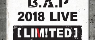 B.A.P 7月首爾開唱 14日開啟門票預訂