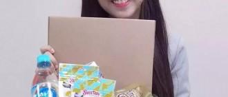 女團公園少女近日出道,實力不容小覷,成員舞蹈影片引熱議!