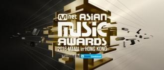 《2016 MAMA》頒獎典禮入圍名單公開
