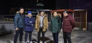 MBC:「中國版《無限挑戰》將採用升級版」