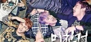 2PM 新歌《Go Crazy》歌詞低俗, 修改後 仍遭 KBS 電視台 禁播
