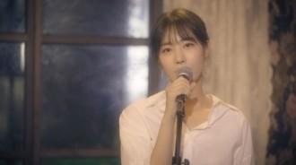 gugudan突然解散,前成員韓海彬以solo歌手身份重新開始