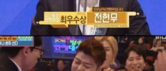 全炫茂獲Radio部門最優秀獎 自信發言「我就是早上的劉在石!」