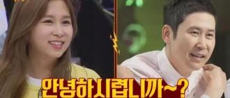 新人女團成員被YG社長無視!出道照片曝光,出眾外貌引韓網友討論