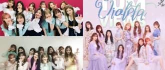 IZ*ONE專輯首周賣逾13萬張創女團紀錄 TWICE月底回歸會否打破?
