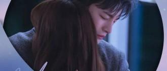 抒情曲太可了!EXO邊伯賢《某天滅亡走進我家門》OST今日公開