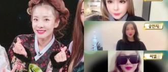 Dara任綜藝節目固定主持 CL朴春敏智齊拍片祝賀