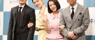 JTBC新劇《美麗的世界》發布會 朴熙順秋瓷炫等出席