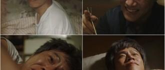 朴浩山表新劇《我的大叔》出演感受:高興又心動