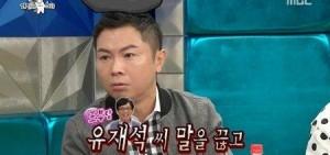 林元熙對劉在石不滿,「總是掐斷我的話…」
