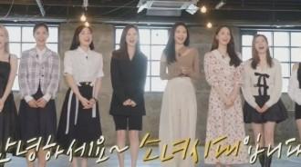 少女時代8人合體錄製綜藝,鎖定9月1日