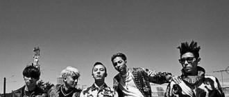 BIGBANG《Fantastic Baby》MV在YouTube點擊量突破1億5千萬  人氣火爆!