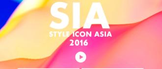 從劉亞仁到宋仲基閃耀的2016SIA十大STAR ICON
